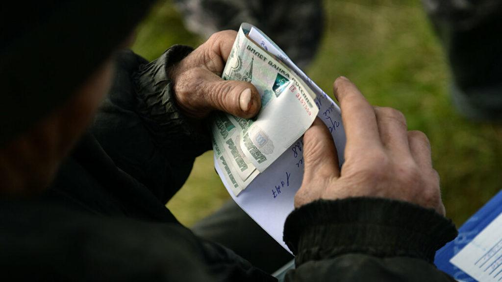 Повышение прожиточного минимума пенсионера