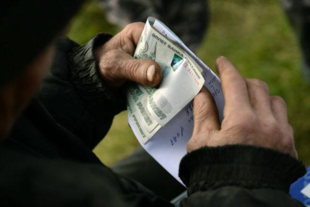 Повышение прожиточного минимума пенсионера с 1 июня 2020
