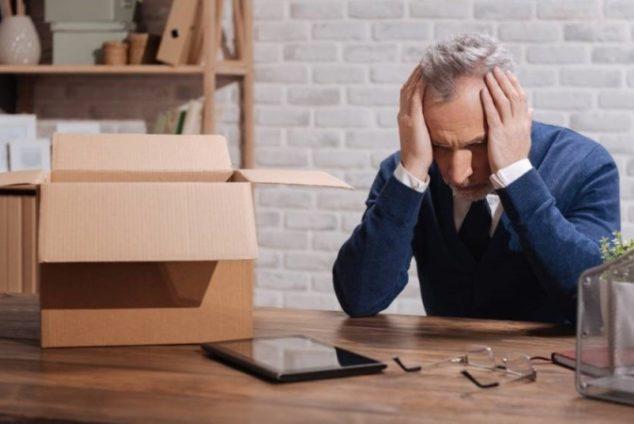 Увольнение предпенсионера по инициативе работодателя