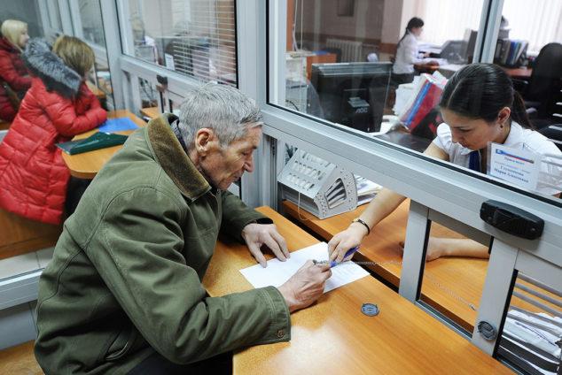 Выплата пенсионерам 12000 рублей