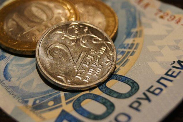 Выплата пенсионерам по 15000 рублей в августе