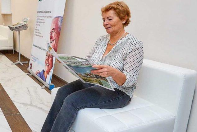 Выплаты пенсионерам после 16 августа за самоизоляцию