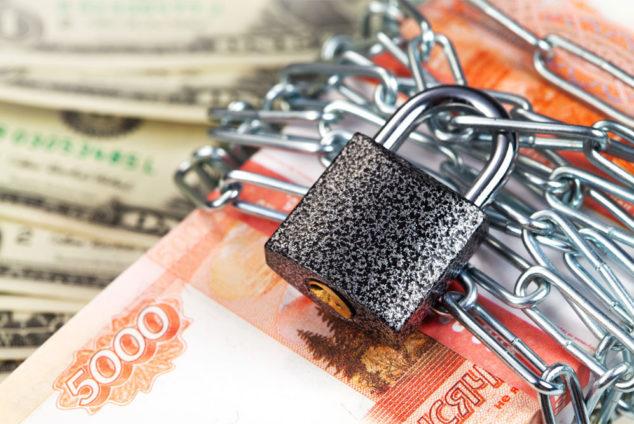 Имеет ли право ПФР заблокировать расчетный счет