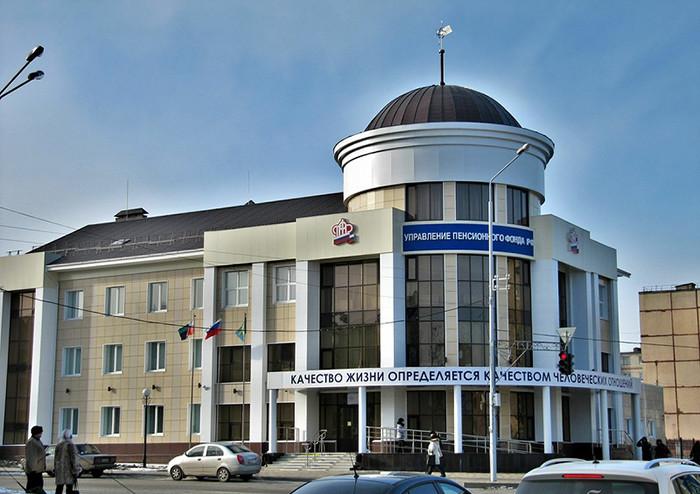 Ликвидация Пенсионного фонда России