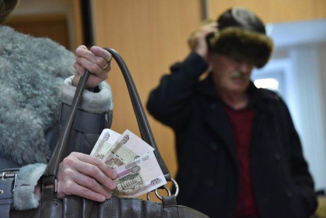 Повышение пенсии в 2021 году неработающим пенсионерам по старости