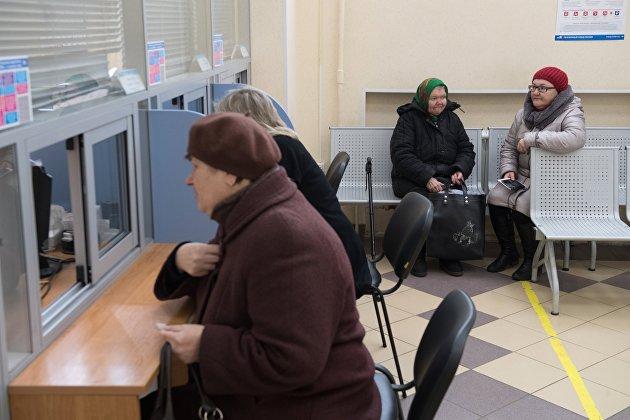 Что ждёт работающих пенсионеров