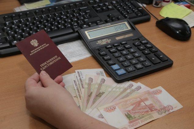 Выплата 6000 рублей пенсионерам до 1966 года рождения