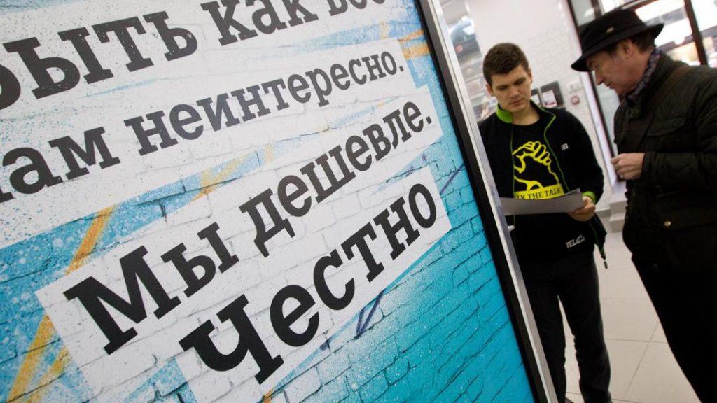 Тарифы теле2 москва и московская область для пенсионеров
