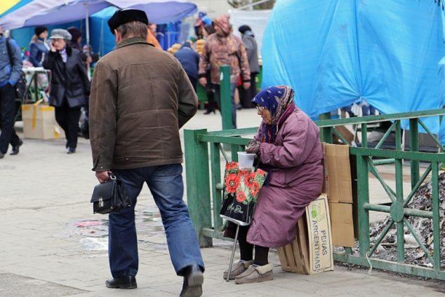 ПФР отказывает в назначении пенсии по старости