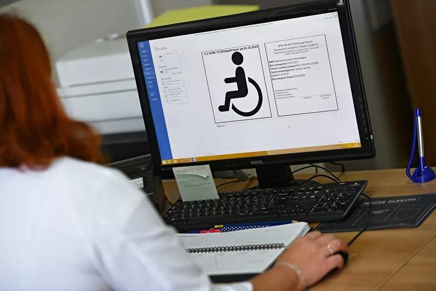 Упрощенное установление и продление инвалидности