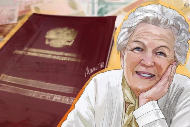 Что нового для пенсионеров в 2021 году