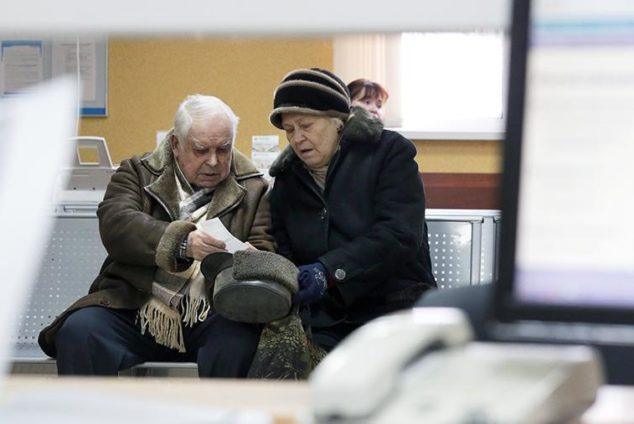 Что положено пенсионеру после 80 лет