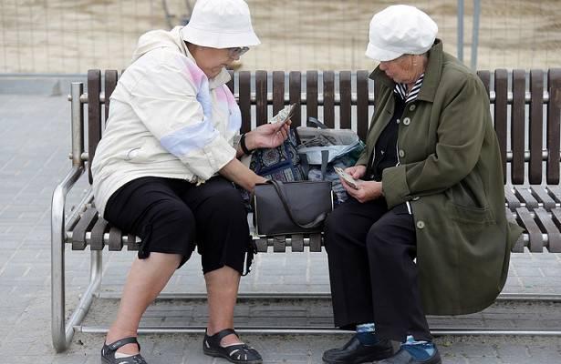 Губернаторская выплата пенсионерам