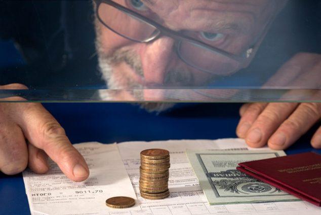 Индексация пенсий с 1 июля 2021 года