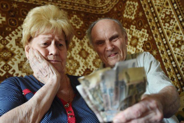 Что будет с пенсиями