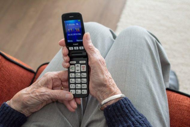 Как и где узнать дату выплаты пенсий