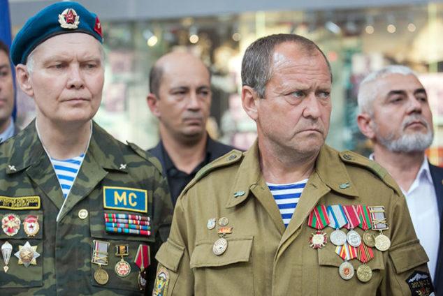 Льготы военным пенсионерам и ветеранам военной службы