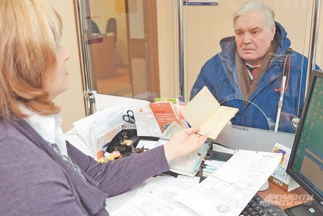 Пенсии в мае из-за коронавируса