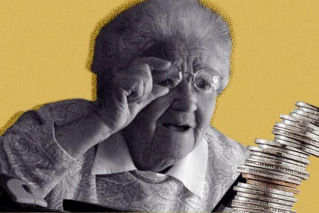 Пенсия пришла без индексации
