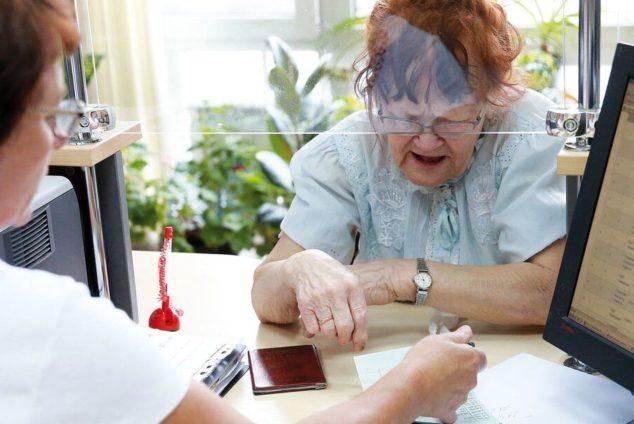 Перевод пенсии в другой город