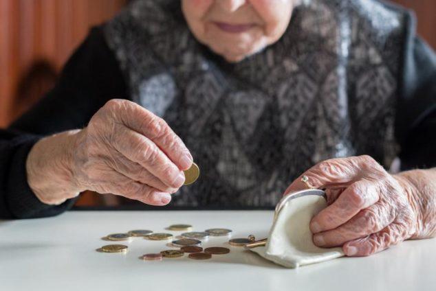 Почему задерживают пенсию