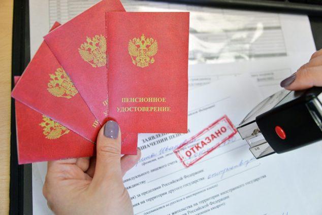 1700 рублей к пенсии