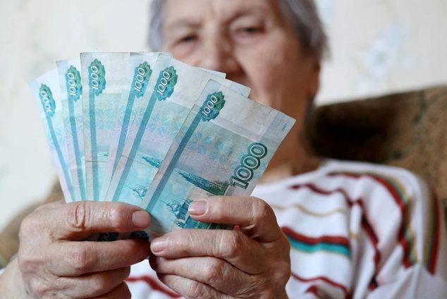 Пенсионерам положена выплата в сумме 36 390 рублей