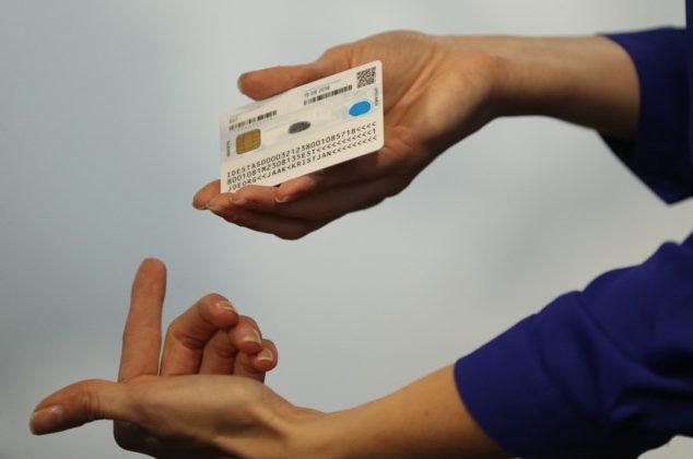 Пластиковое пенсионное удостоверение