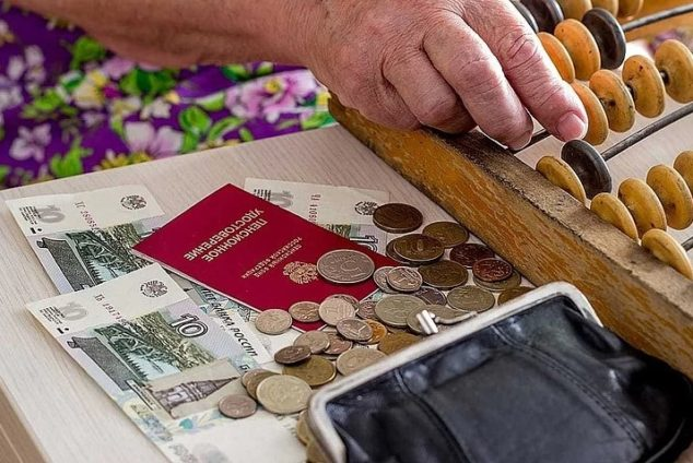 Повышение пенсии с 1 июля 2021 года