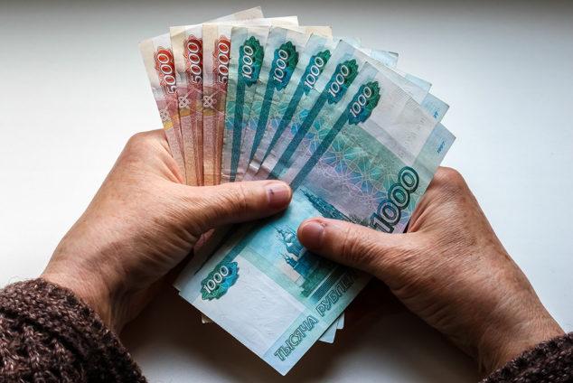 Новые льготы для пенсионеров в 2021 году