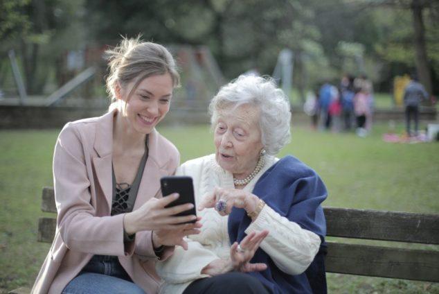 Дополнительные выплаты пенсионерам