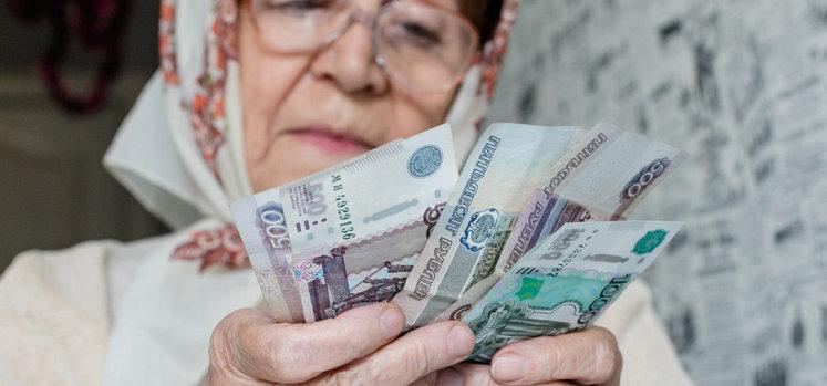 ЕДВ пенсионерам в 2021 году