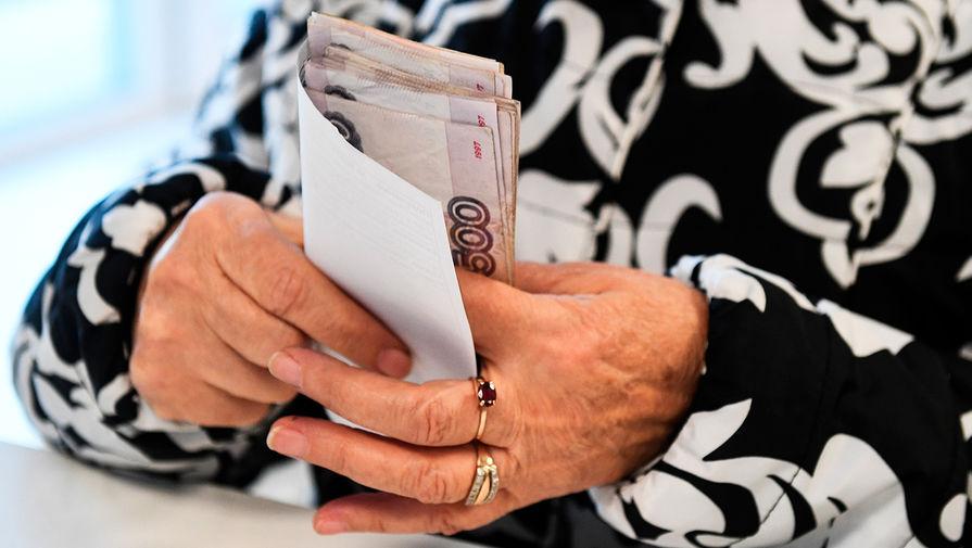 Минимальный размер пенсии в 2021 году