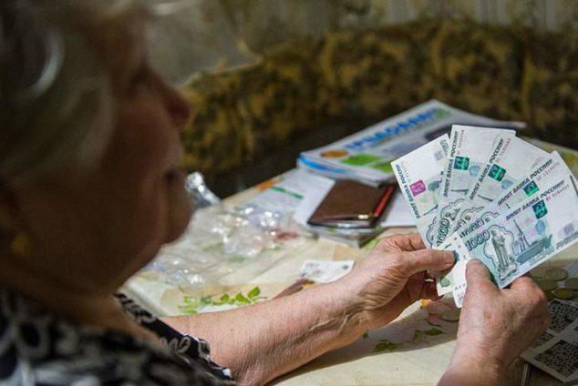 На сколько процентов проиндексируют пенсию в 2022 году неработающим пенсионерам