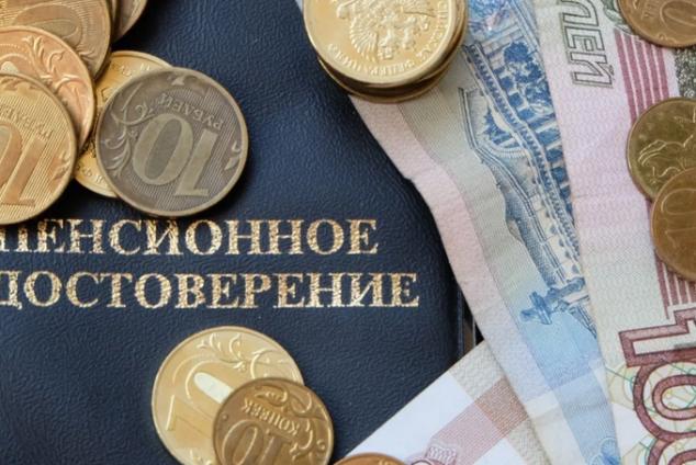 Сколько будет стоить пенсионный балл в 2021