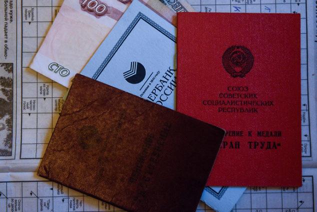 Выплаты пенсионерам по 13000 рублей