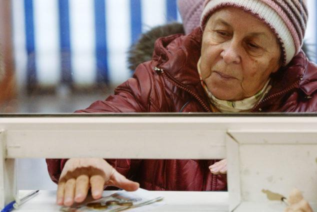 Как получить пенсию по доверенности