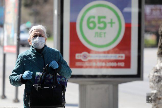 Карантин для пенсионеров старше 65 лет в Москве